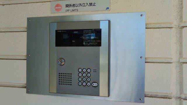 【セキュリティ】狭山ヶ丘ホステル