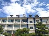 大垣商業高校 0.6km
