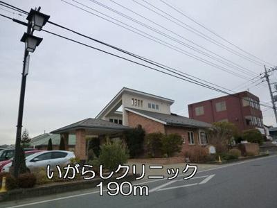 【周辺】龍ケ崎市アパート