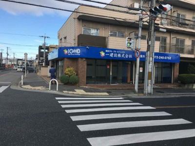 【外観】百舌鳥パークハイツ 店舗事務所