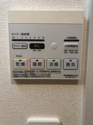【設備】ブリリアント テラス