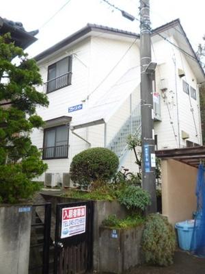 小田急小田原線「生田」駅より徒歩10分!駅近で通勤・通学、お買物にも便利な立地の2階建てアパートです♪