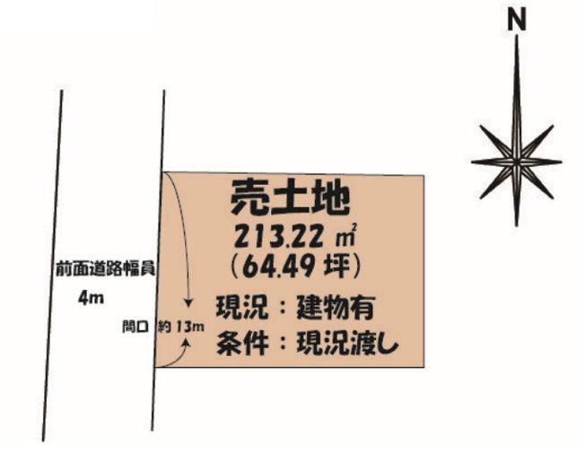【土地図】横浜西町