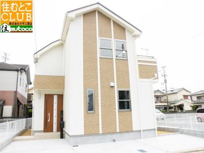 同社施工例 まわりの街並みもよく ご家族皆様安心して暮らせる住まいです■片平工務店