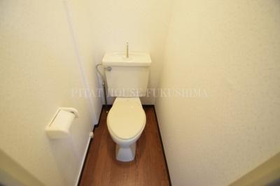 【トイレ】クリスタルメゾン