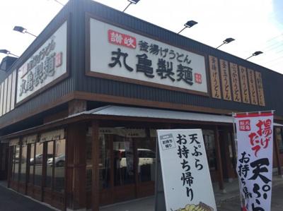 丸亀製麺若江東店