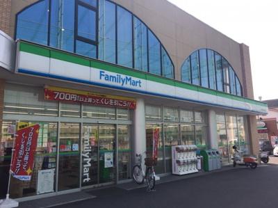 ファミリーマート東大阪若江南町店