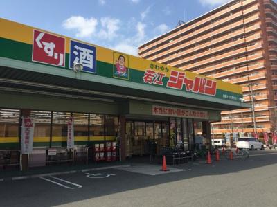 ジャパン東大阪若江店
