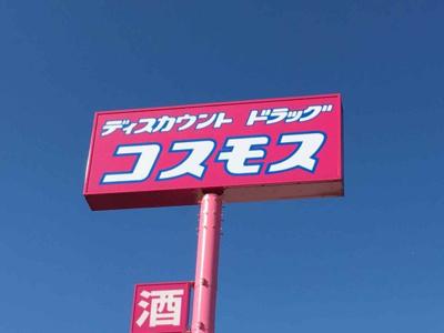 【周辺】Link・FⅡ