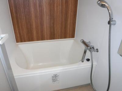 【浴室】アルテ元住吉アネックス