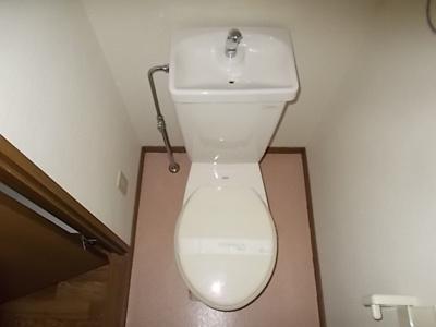 【トイレ】セントラルハイツ五才美