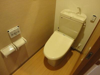 【トイレ】レジデンスヒルズ ノースコート
