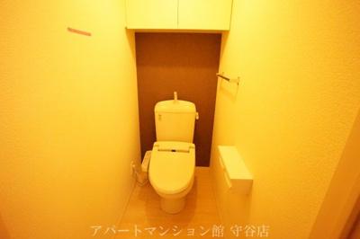 【トイレ】スローライフさしま