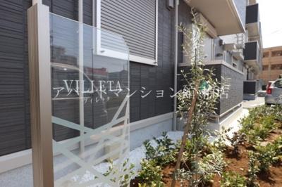 【その他共用部分】VILLETTA