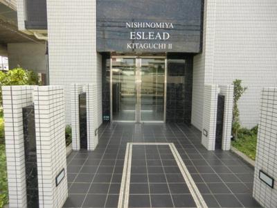 【エントランス】エスリード西宮北口第2
