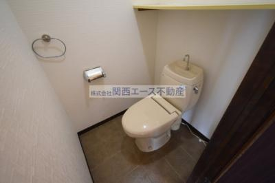 【トイレ】ツカサロイヤルハイツ瓢箪山