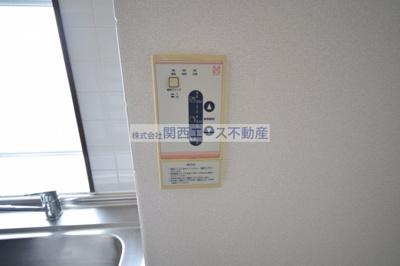 【設備】ツカサロイヤルハイツ瓢箪山