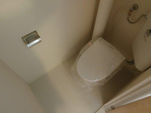 メゾン平野 トイレ