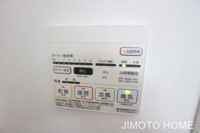【設備】レクシア千代崎
