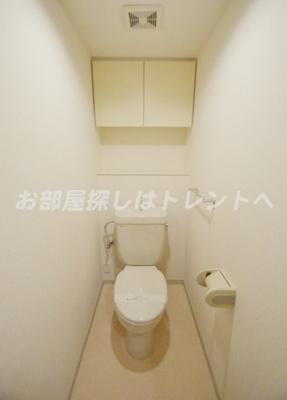 【トイレ】高田馬場パークホームズ