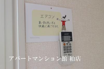 【内装】グラーティア