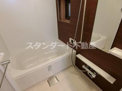 【浴室】アミティエ扇町リアン