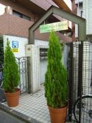 【エントランス】グランドパレス高円寺