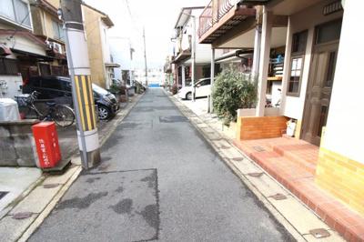 【前面道路含む現地写真】山科区西野後藤 中古テラスハウス
