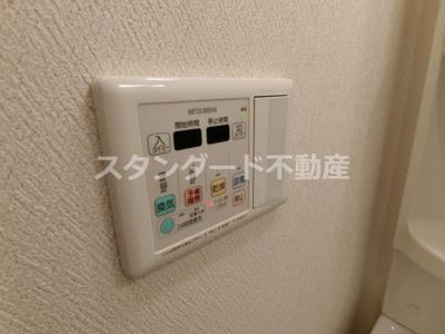 【設備】シャルマンフジ福島