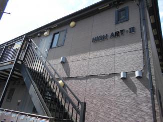 【外観】HIGHART・Ⅱ