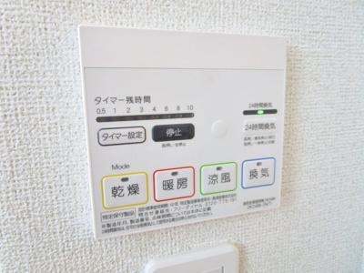 【設備】グレイスヴィラⅠ番館