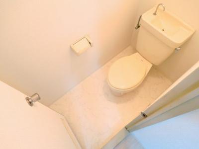 【トイレ】ニシマンション