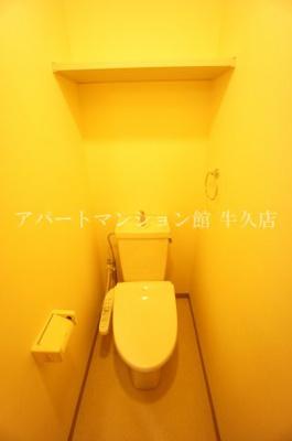 【トイレ】牛久ロイヤルレジデンスDⅡ型