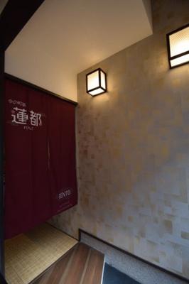 【玄関】京都市下京区藪之内町