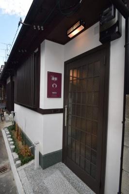 【外観】京都市下京区藪之内町