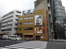 西麻布伊東ビルの画像