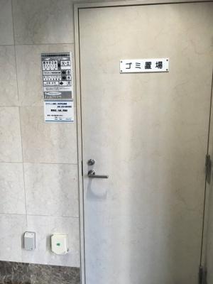 【その他共用部分】グリフィン横浜・桜木町伍番館