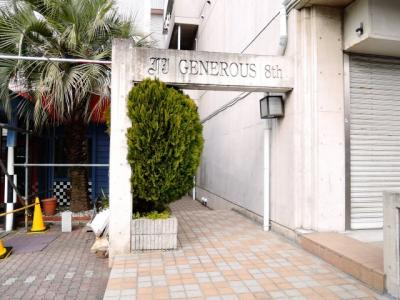 【外観】F.J Generous8th
