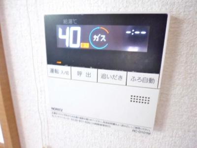 【設備】六甲マンション
