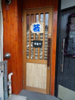 鮨若ビル 1階のお店のドアから出入りします。