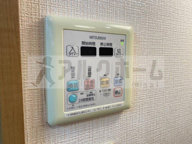 エクセル2(柏原市国分本町) 冷蔵庫付き
