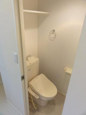 【トイレ】グランドセダー大久保