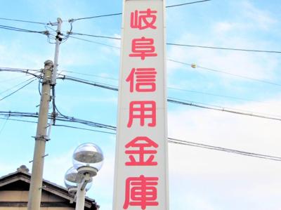【周辺】直江町貸事務所・店舗