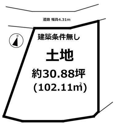 坂本8丁目 分譲2区画 A号地