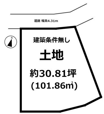坂本8丁目 分譲2区画 B号地