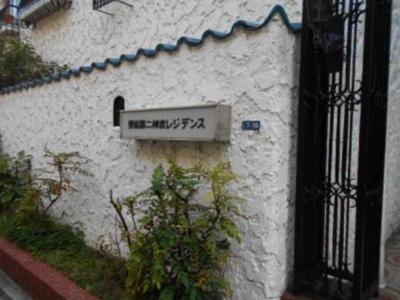 白い塗り壁に青い瓦屋根の、落ち着いた佇まいです。