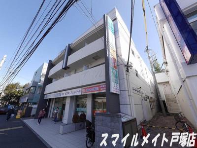 商業施設充実&複数沿線がご利用いただける戸塚駅まで徒歩14分