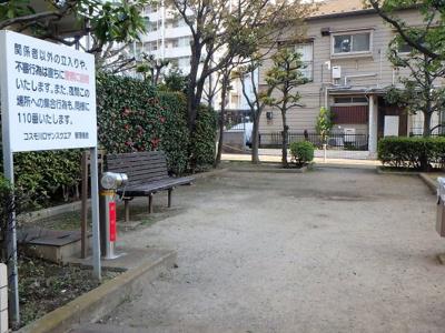 【その他共用部分】コスモ川口サンスクエア