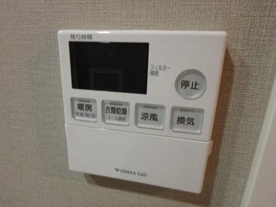 【設備】プレミアム菱屋西