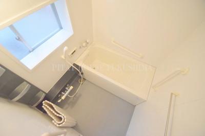 【浴室】ヒラハイツ